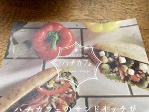 昭和区鶴舞ハチカフェ